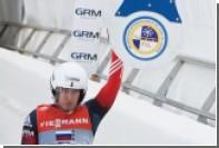 Россиянка Иванова завоевала серебро на ЧЕ по санному спорту