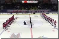 Отечественные хоккеистки заставили замолчать освиставших гимн России чехов