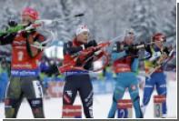 Биатлонисты потребовали от IBU ввести миллионные штрафы за употребление допинга