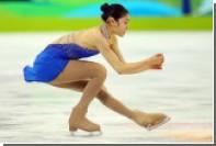Коньки фигуристки объявлены культурным наследием Южной Кореи