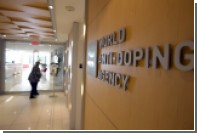 В WADA прокомментировали требование отстранить россиян от международных турниров