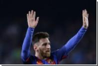 Месси станет самым высокооплачиваемым футболистом мира