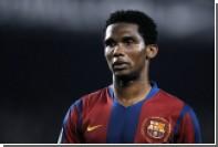 Игравший за «Барселону» и «Челси» Это'О прибыл в расположение «Амкара»