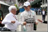 Экклстоун опроверг намерение создать конкурента «Формулы-1»