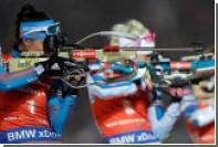 Российские биатлонистки заняли 13-е место в эстафете на этапе КМ