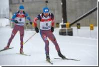 Российские биатлонисты заняли второе место в эстафете на Кубке мира