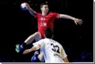 Российские гандболисты обыграли японцев в стартовом матче чемпионата мира