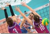 «Динамо» из Краснодара бойкотировало матч чемпионата России по волейболу