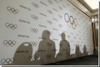 В МОК прокомментировали возможное лишение России права принимать соревнования