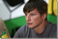 Аршавина признали лучшим футболистом Казахстана