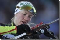 Домрачева заняла 37 место в первой гонке после родов