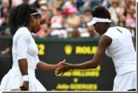 Титул победительницы Australian Open разыграют сестры Уильямс