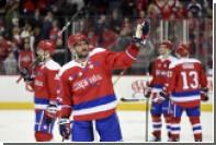 Овечкин вошел в тридцатку лучших снайперов НХЛ