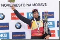 Фуркад выиграл гонку преследования на этапе Кубка мира по биатлону