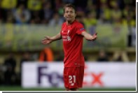 Полузащитник «Ливерпуля» забил первый гол за семь лет