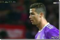 Роналду бросил мячом в полузащитника «Севильи»