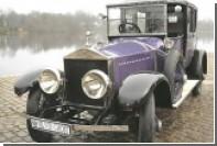 Автомобиль Николая II продадут за четверть миллиарда