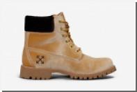 Пыльные ботинки оказались дороже таких же чистых в несколько раз