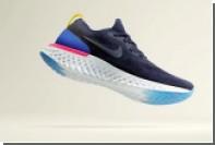 В российских магазинах появятся революционные кроссовки
