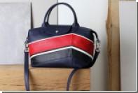 Французы вдохновились сумками масаев