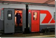 Россиян пустят в поезда по паспортам
