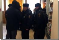 В кинотеатр «Пионер» пришла полиция