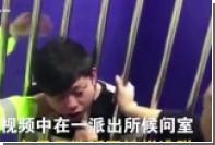 Арестант просунул голову в решетку, застрял и разрыдался