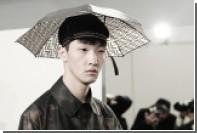 Итальянцы придумали зонты без ручек