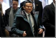Самый богатый китаец приехал в Давос в старой женской куртке