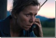 Назван лучший фильм 2017-го по версии киноактеров