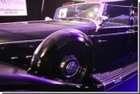 Владелец автомобиля Гитлера оставил евреев без денег