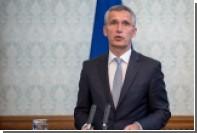 Генсек НАТО назвал Россию самоуверенной и призвал с ней договариваться