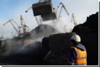 СМИ обвинили Россию в поставках угля из Северной Кореи в Южную