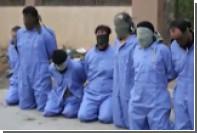 Заключенных казнили посреди улицы в Ливии