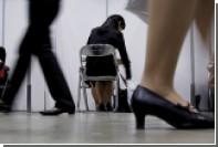 Японка посудится с правительством из-за принудительной стерилизации