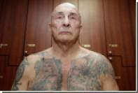 Русский бандит из Америки затосковал по родине