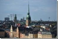 В Стокгольме у станции метро прогремел взрыв