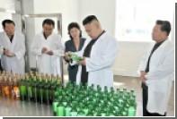 Власти Северной Кореи озаботились проблемой водки с пивом