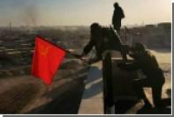 Над освобожденной от боевиков Раккой подняли флаг СССР
