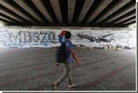 Поиски пропавшего малайзийского Boeing возобновились