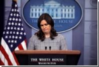 В Белом доме запретили личные мобильники