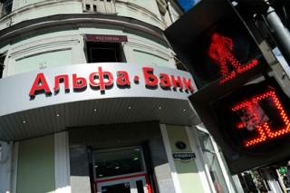 Альфа-банк решил следить за эмоциями россиян