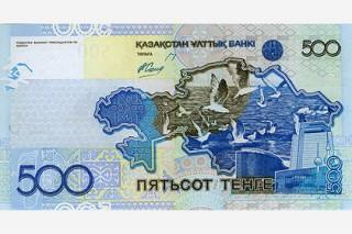 Вокруг казахстанской купюры разгорелся международный спор