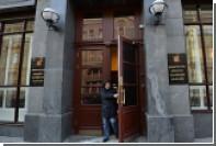 Госкомпаниям разрешили скрывать связи с банками из-за санкций