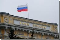 Барнаульский банк лишился лицензии