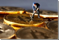 Биткоину отказали в звании лучшей криптовалюты