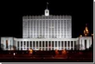 Кабмин выделил деньги на увеличение зарплат российских бюджетников