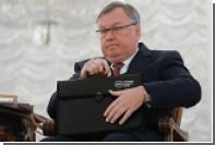 Глава ВТБ увидел в санкциях стремление Запада поменять власть в России