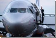 «Аэрофлот» стал самой популярной авиакомпанией у бизнес-путешественников