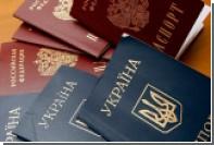 Украинский паспорт оказался ценнее российского